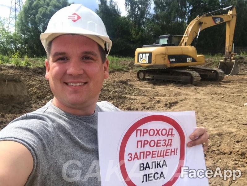 Расчистка полей газопровода лэп от мелколесья и деревьев,  Москва