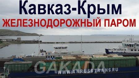 Транспортная логистика железнодорожные автомобильные и мор,  Москва