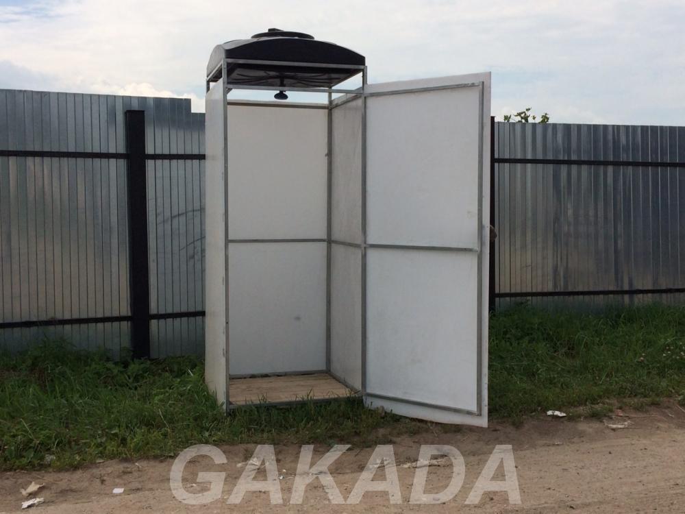 Души летние, Мосальск