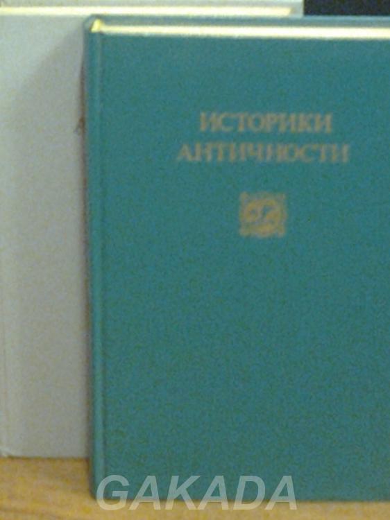 Вершина античной прозы, Вся Россия