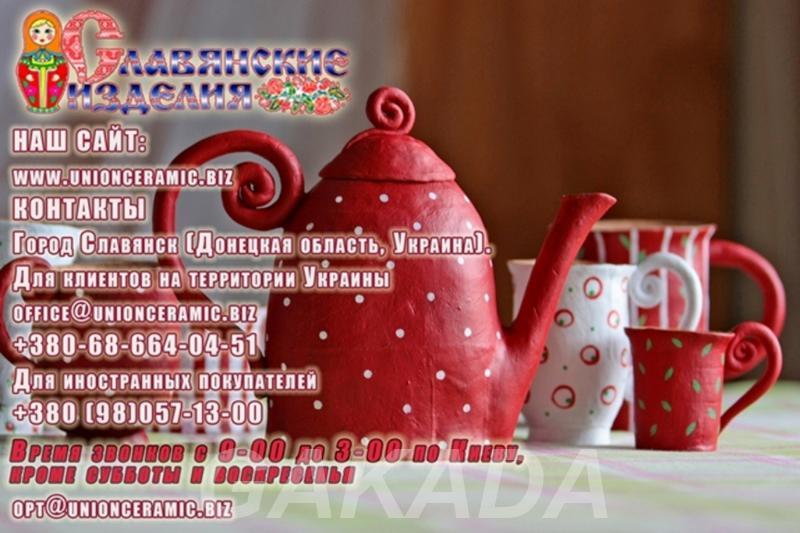Реализуем оптом керамические изделия, Гусь-Хрустальный