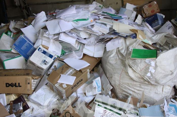 Купим отходы производства организация,  Москва