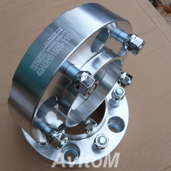Проставки колесные Tundra Toyota 45mm Vektor, Вся Россия