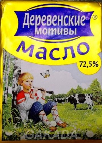 Масло Деревенские мотивы,  Краснодар