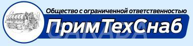 Судовое и промышленное оборудование,  Владивосток