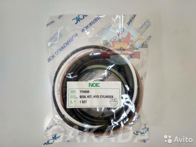 Ремкомплект г ц ковша стрелы рукояти Cat 7Y4698,  Екатеринбург