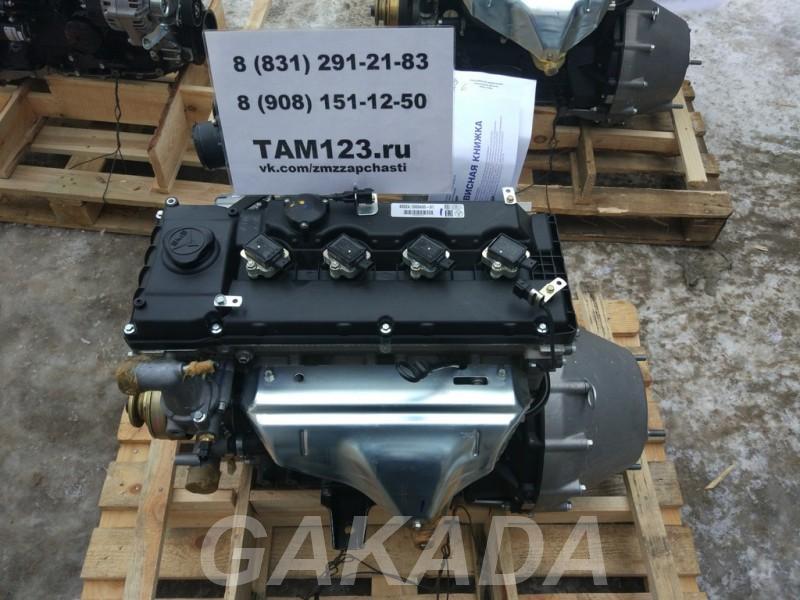 Двигатель ЗМЗ 405 евро 4,  Нижний Новгород