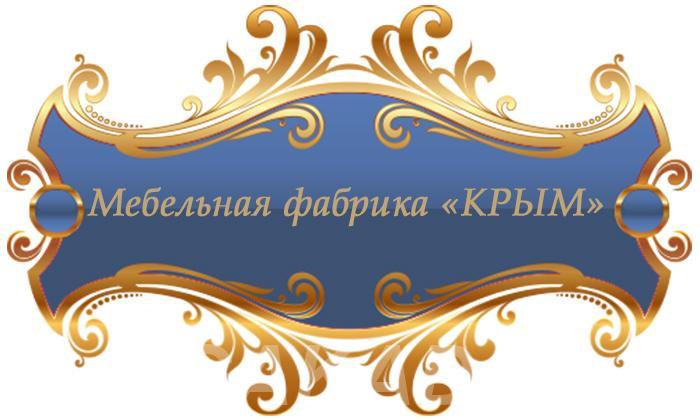 Единственный производитель на территории республики, Симферополь
