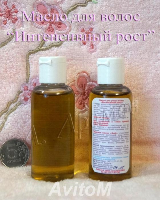 Масло для волос Интенсивный рост,  Иваново
