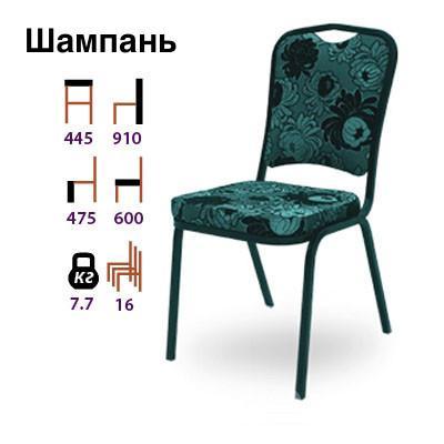 Мягкие банкетные стулья комфортные практичные,  Санкт-Петербург