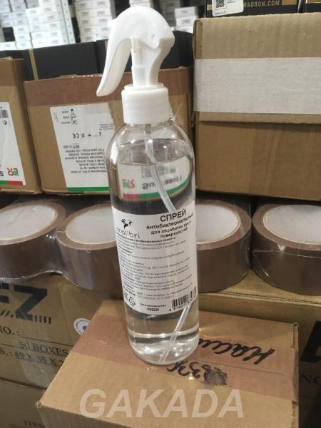 Антисептик для рук антибактериальный Ecolibri 500мл,  Москва