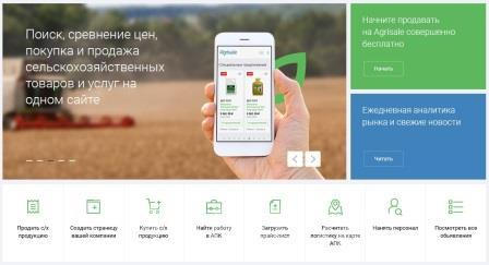Покупайте удобрения средства защиты растений стимуляторы р,  Москва