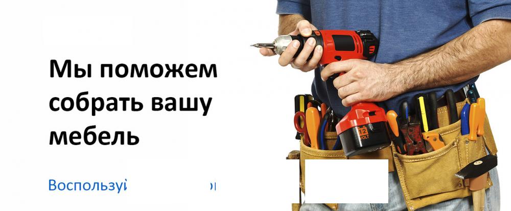 Изготовление, монтаж корпусной мебели,  Екатеринбург