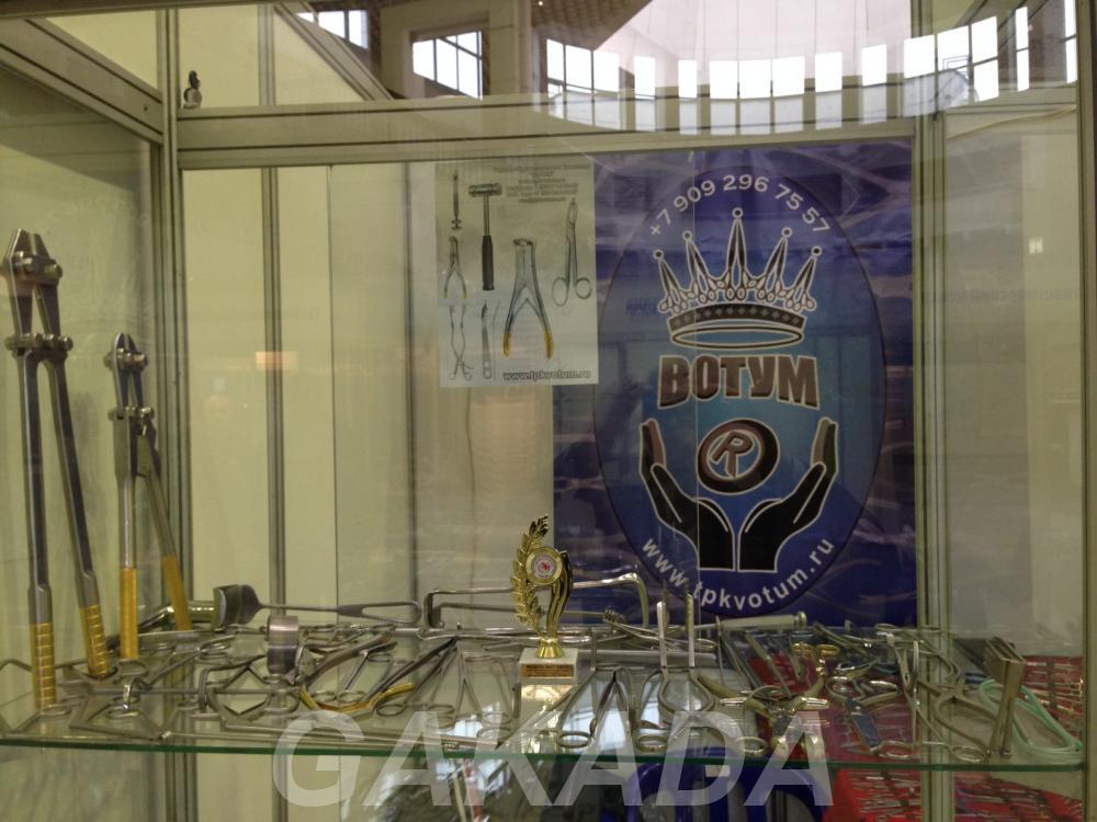 Инструменты для ЛОР-врачей,  Ярославль