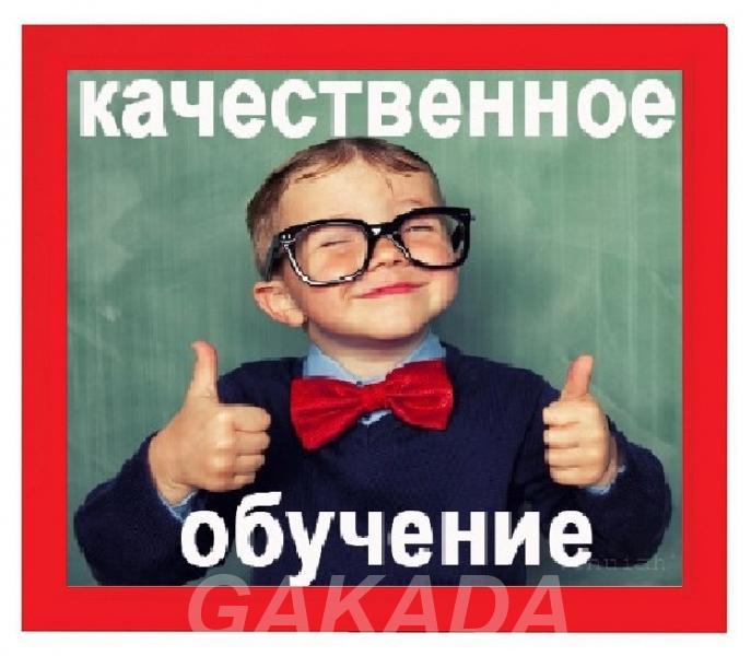 Выполняю для школьников творческие задания конкурс, Вся Россия