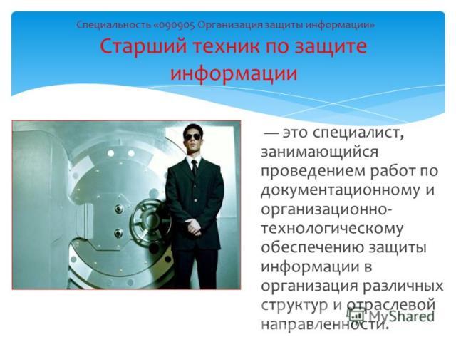 Закончил школу Хочешь получить образование,  Санкт-Петербург
