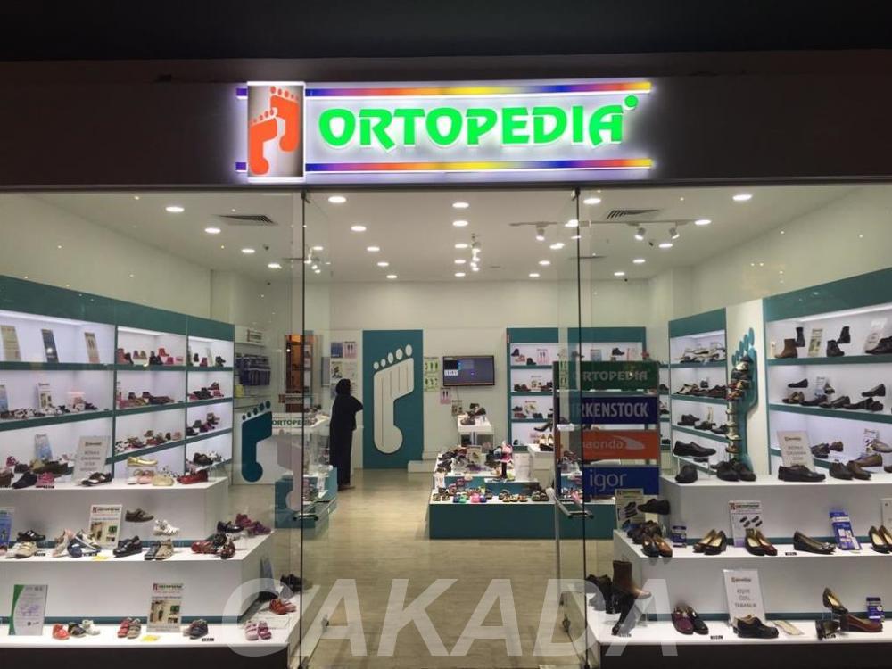 Детская ортопедическая обувь от ORTOPEDIA,  Москва