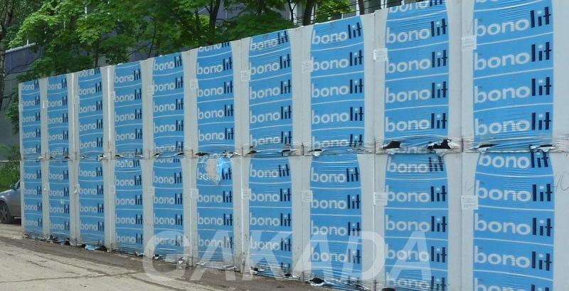 Блоки газобетонные д200 д300 д400 д500 д600,  Москва