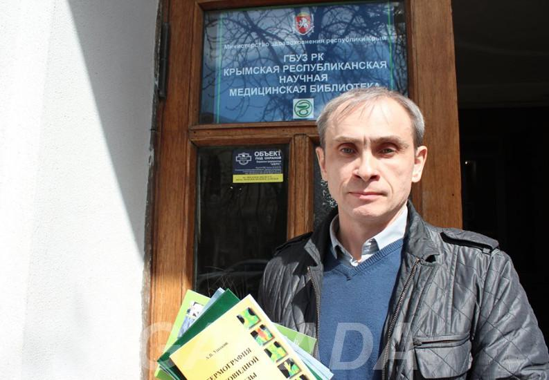 Лечение заболеваний щитовидной железы в клинике,  Москва