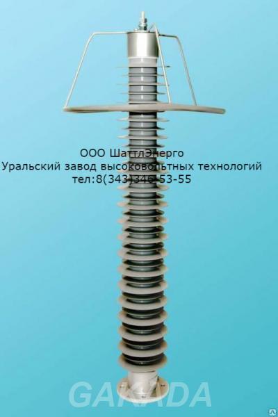 Ограничитель ОПНп-110 73 10 2 УХЛ1, Вся Россия