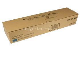 Тонер-картридж Xerox Color 550 560 синий, Вся Россия