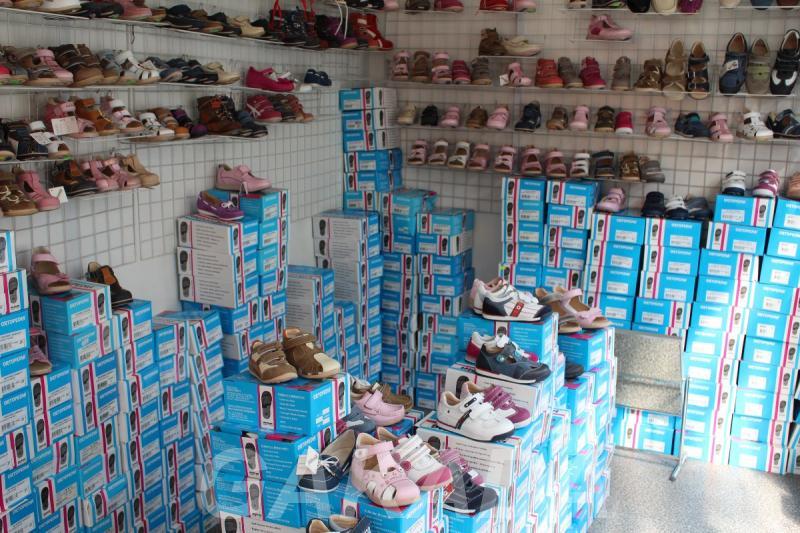 Детская ортопедическая обувь формирование ноги,  Москва