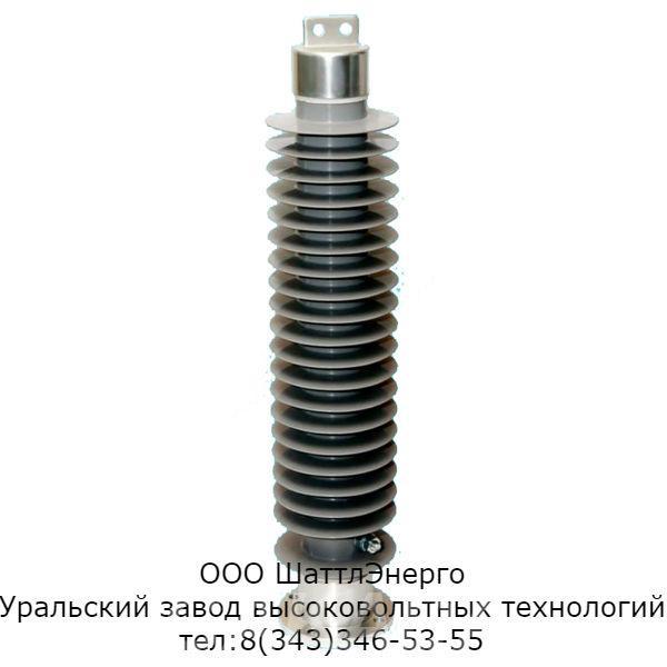 Ограничитель ОПНп-35 40,5 10 2 УХЛ1, Вся Россия