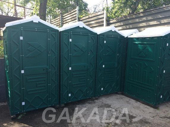 Туалетные кабины биотуалеты бу в хорошем состоянии,  Москва