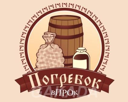 Доставка продуктов питания на дом и офис Погребок,  Омск