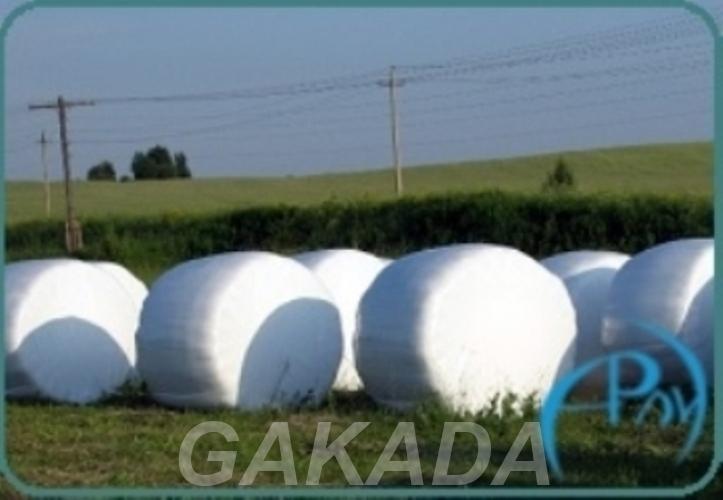 Стрейч-пленка для упаковки зеленых кормов агростретч, Гатчина