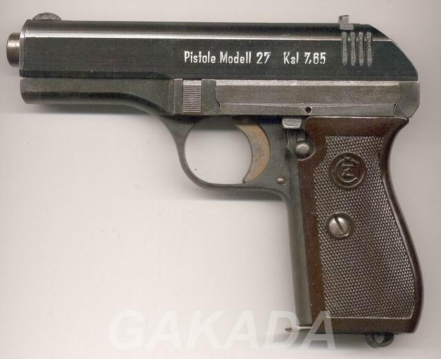 Макет пистолета времён Второй мировой войны,  Санкт-Петербург