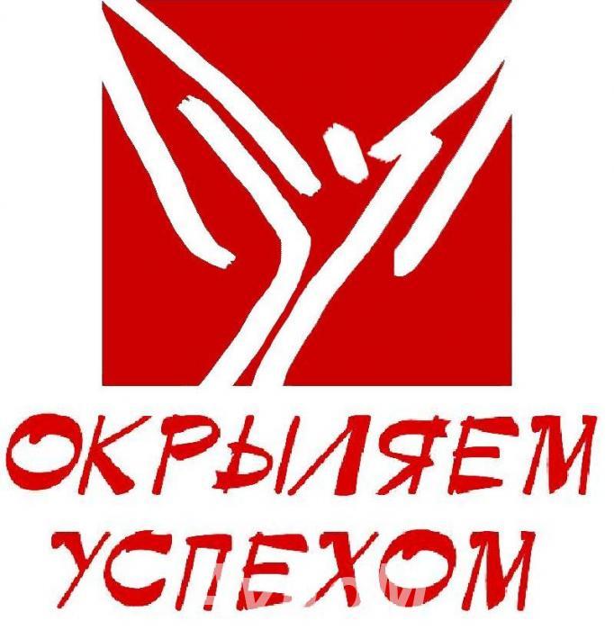 Маркетинговая политика, Симферополь