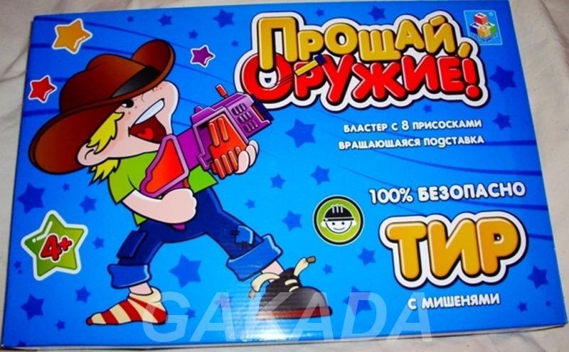 Тир Бластер с присосками Прощай оружие Игровой набор,  Москва