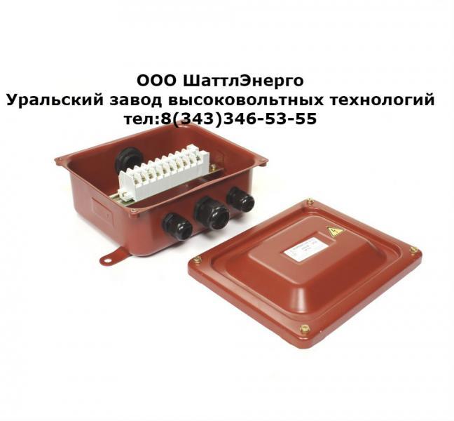 Коробка клеммная У615А, Вся Россия
