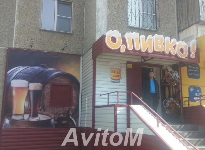 Вывески для магазинов,  Челябинск