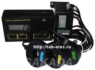Электронный контроллер тока ЭКТМ, Вся Россия