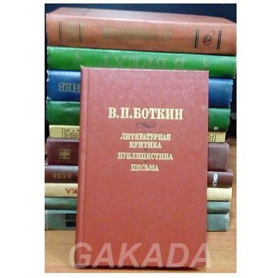 Комплект литературоведческих книг, Вся Россия