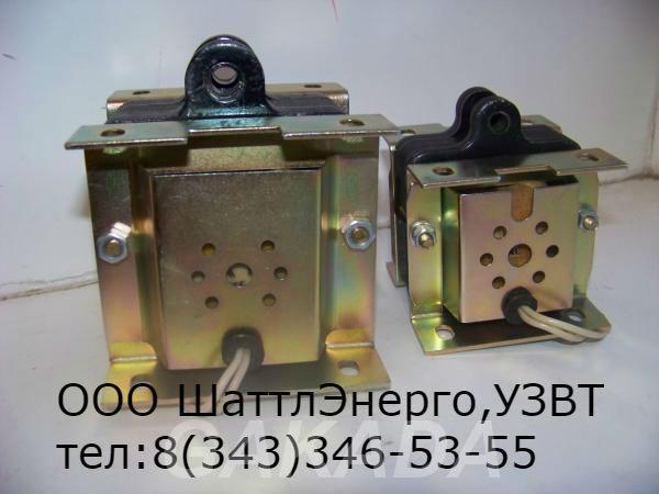 Электромагнит ЭМИС 1100 380В, Вся Россия