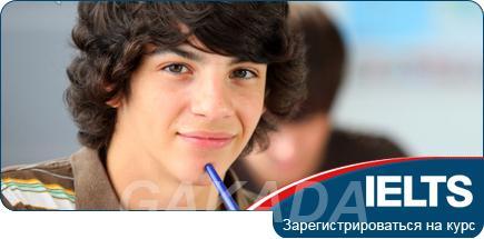 Уникальное предложение сдать международный тест,  Москва