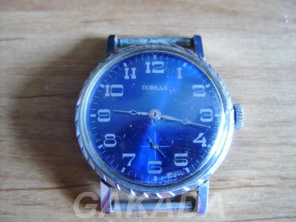 Продаю мужские часы победа раритет, Вся Россия