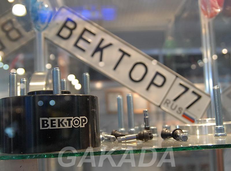 Проставки колесные Лексус от Vector, Вся Россия
