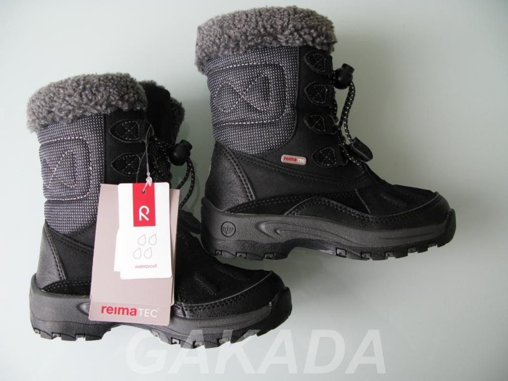 Детские зимние ботинки Reimatec Hyrre, Вся Россия