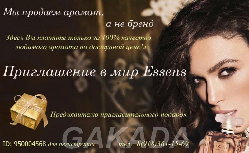 Срочный набор в молодую международную компанию, Вся Россия