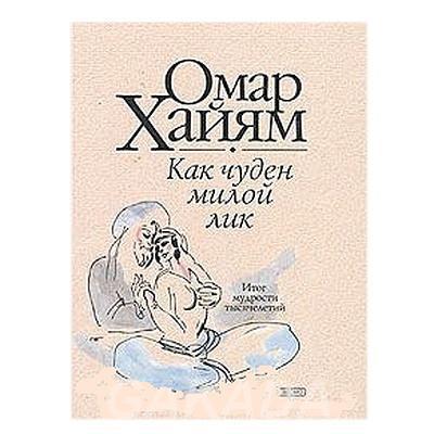 Величайшая страна поэзии, Вся Россия
