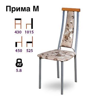 Стулья для кафе дома Прима М и другие модели,  Санкт-Петербург