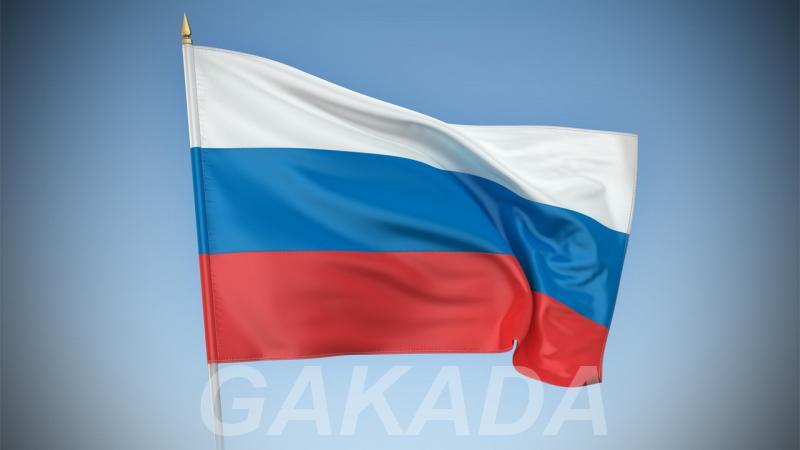 Флаг России новый с этикеткой, Вся Россия