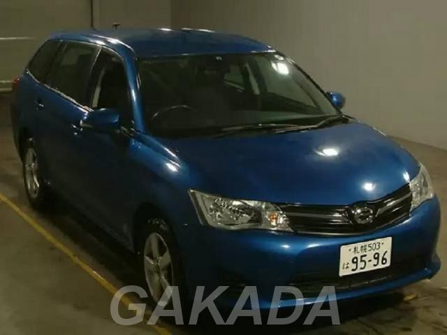 Toyota Corolla Fielder полный привод правый руль, Вся Россия