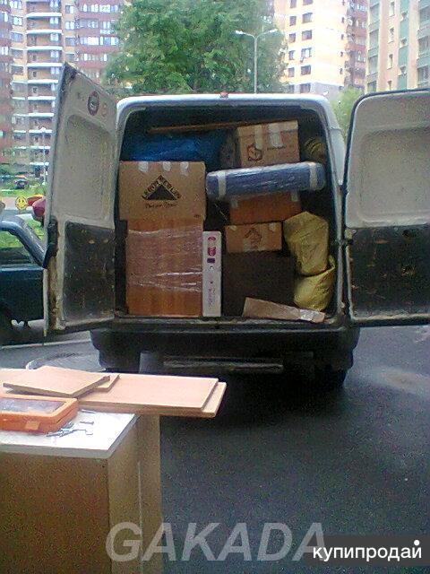 Компания Эконом перевозки производит перевозку,  Москва