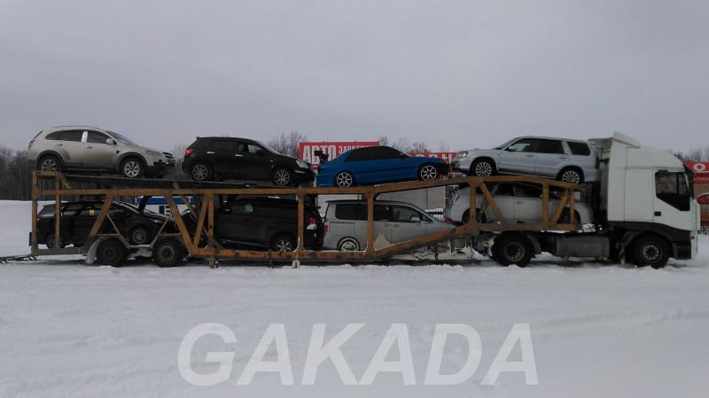 Отправка доставка автомобилей автовозами,  Южно-Сахалинск