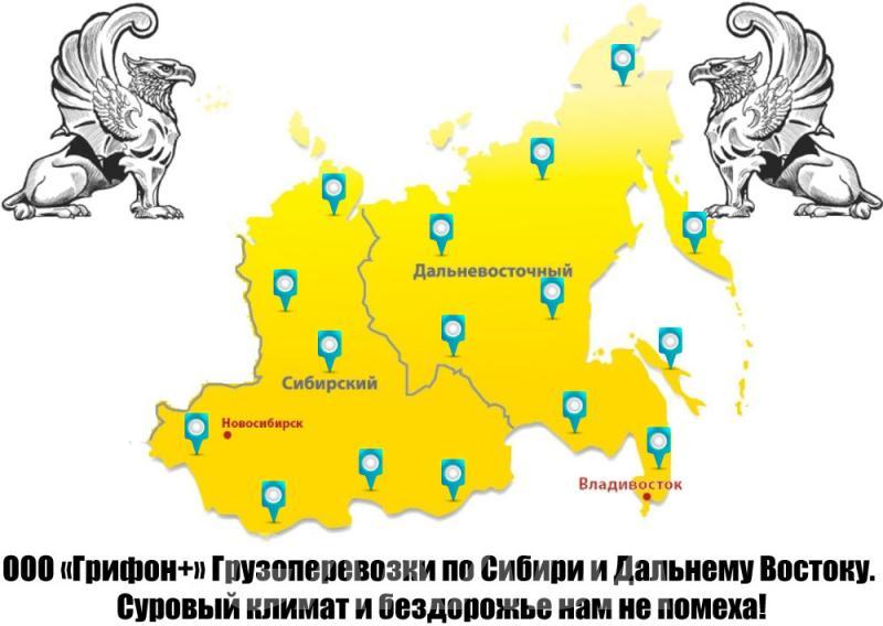 Доставляем спец технику жд вагонами автотранспортом,  Владивосток